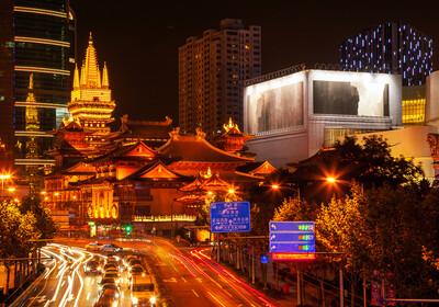 Kina - Shanghai - Jing An Temple Park Nanjing, putovanje u Kinu, mondo travel, daleka putovanja