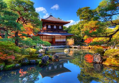 Kyoto,Ginkaku - ji hram, Japan, daleka putovanja, garantirani polasci, vođene ture