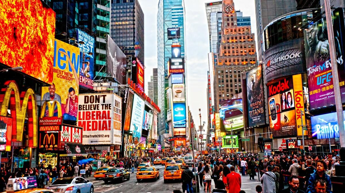 New York putovanje, mondo travel, grupni polasci za SAD, doživljaj Times Square-a