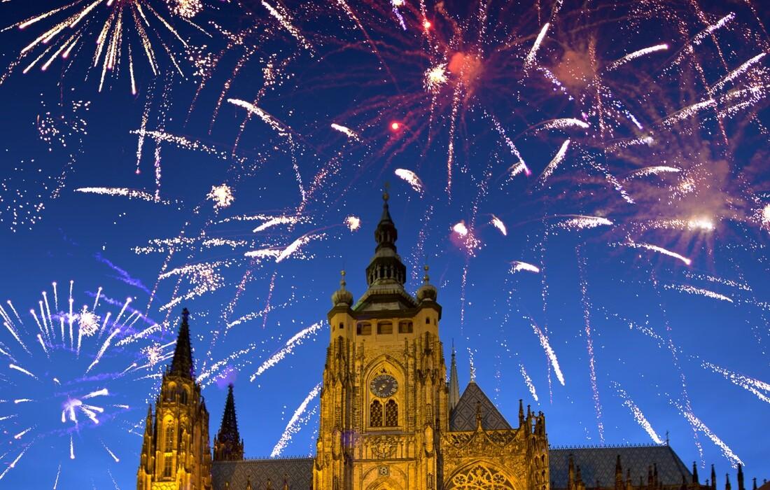 Prag - katedrala