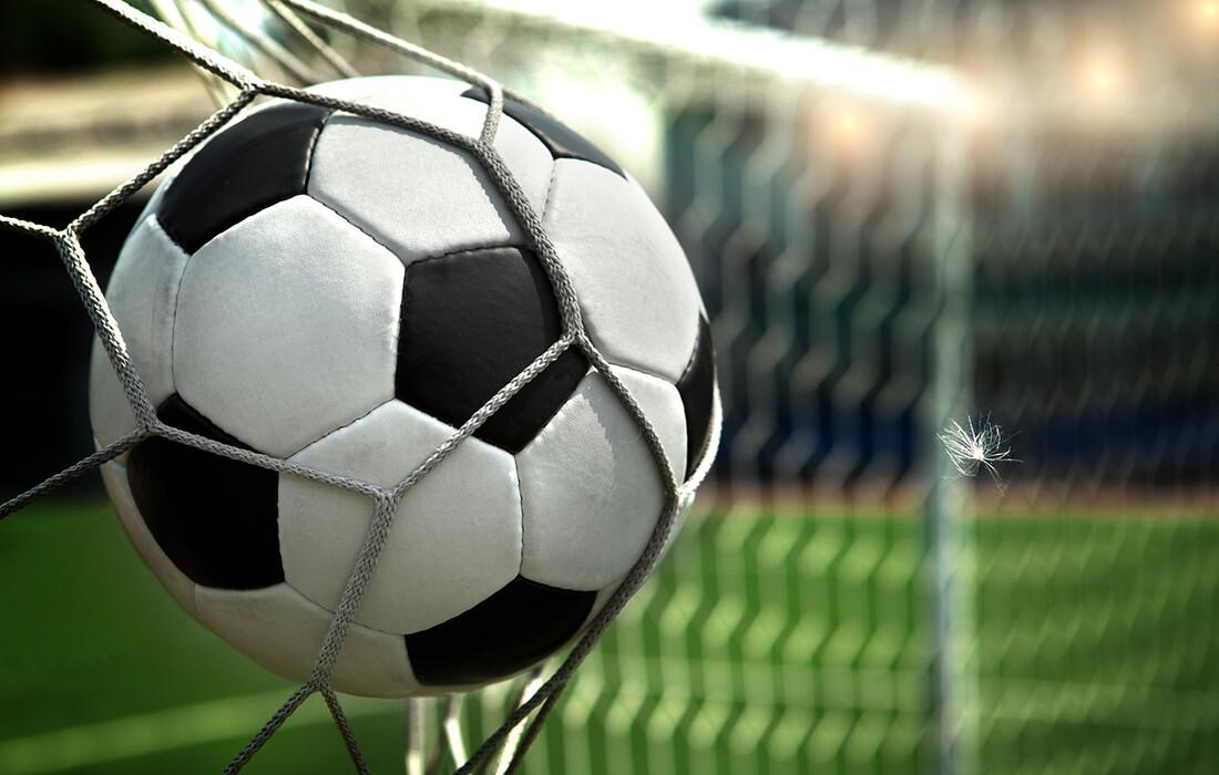 Europsko nogometno prvenstvo EURO 2020, EURO UEFA LONDON, GLASGOW