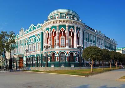 Rusija - Ekaterinburg, zgrada u neogotičkom stilu