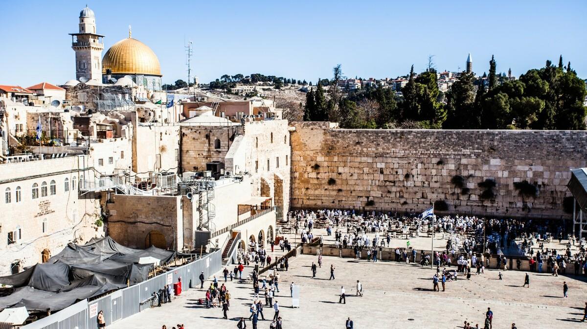 Izrael - Zid plača