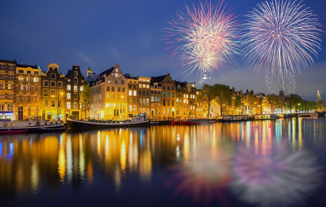 Vatromet nad Amsterdamom